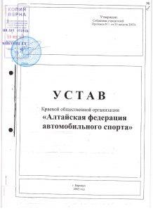 Смотреть полный текст документа