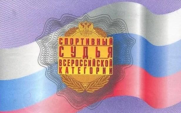 Пополнение рядов сибирских ВК !